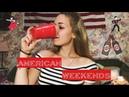 WORK AND TRAVEL USA Часть 10. Как отдыхают студенты и американцы в выходные