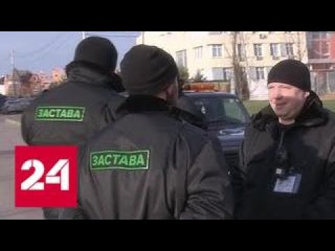 Улица закрытого режима появилась в Южном Бутове - Россия 24