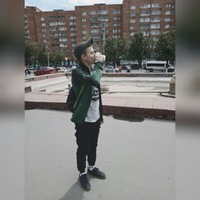 Дима Малых