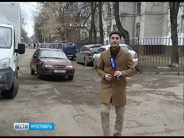 В рубрике «Дорожный патруль» - улица Салтыкова-Щедрина