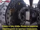 В США для военных разработали колеса которые превращаются в гусеницы InfoResi Full