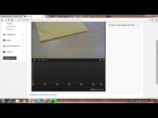Как добавить текст в видео (аннотации)