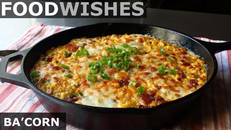 Ba'corn Cheesy Bacon Corn Gratin Food Wishes