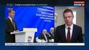 Новости на Россия 24 • Единая Россия займется улучшением российского здравохранения и образования
