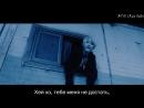 [Rus Sub] [Рус Саб] Agust D 'Agust D' MV 18 .mp4