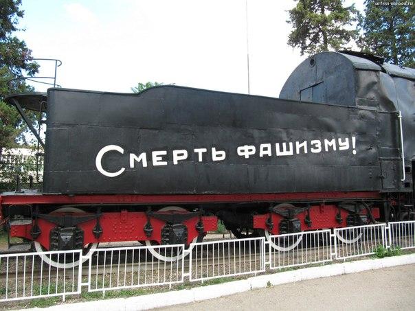 Угольный вагон