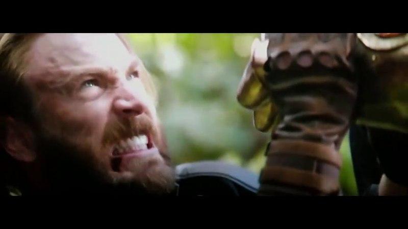КАПИТАН АМЕРИКА VS ТАНОС / Captain America VS Thanos | Avengers Infinity War