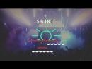 Subjekt Ibiza Sessions mixed by the Mambo Brothers