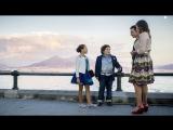 Из Неаполя с любовью - трейлер