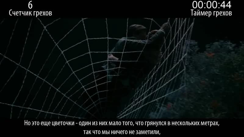 """Все киногрехи и киноляпы фильма """"Человек-паук 3 - Враг в отражении"""""""