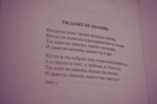 Эдуард Асадов — гений!
