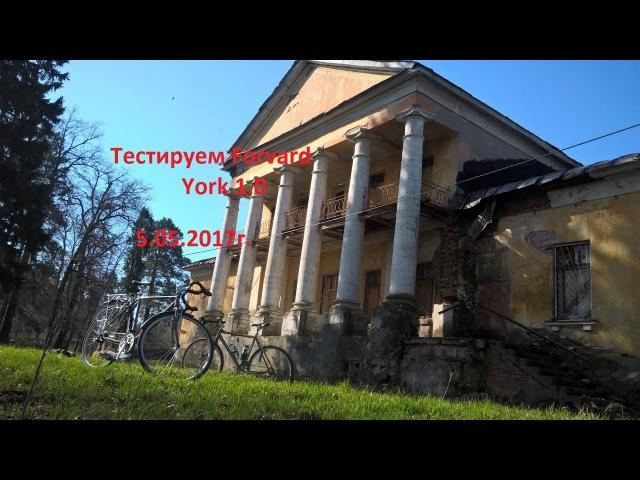 Тест туристического велосипеда Forvard York 1 0