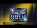 Невероятный Халк Заставка 1982-1983Мультсериал