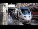 Мадрид - Барселона. На поезде Renfe, AVE 03103, Atocha - Sants