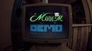 Смотрим демо на реале ZX Spectrum !ВНИМАНИЕ МОШЕННИКИ! [zx spectrum Demo]