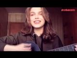 Валентин Стрыкало - Гори (Алина Дулова),красивая девушка классно спела кавер,шикарный голос,красиво спела,поёмвсети,талант