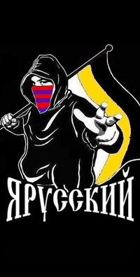 Даниил Тарасов, 23 декабря 1998, Москва, id87135839
