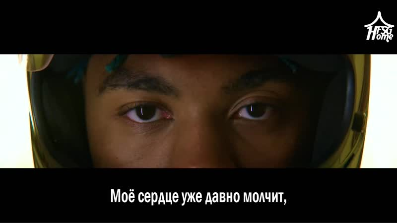 Kevin Abstract — Empty [рус.саб]