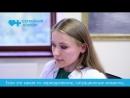 Дайджест прямого эфира с психотерапевтом клиники «Семейный доктор»