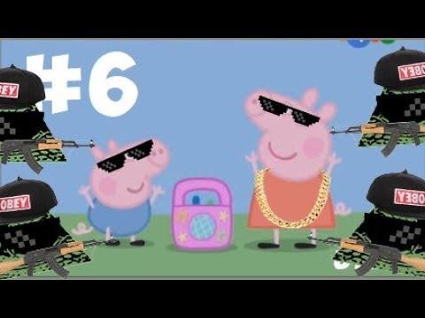 А какую музыку ты любишь Пеппа ? №6