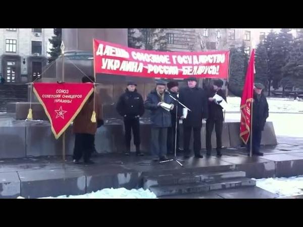 Коммунист отжигает В ЕС из девушек делают консервы митинг в Днепропетровске Жесть жестяная