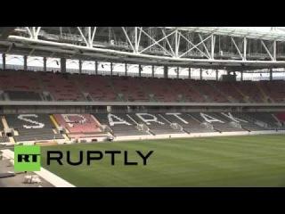 Стадион «Открытие Арена» 14.7.2014