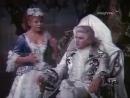 *Бомарше Безумный день, или Женитьба Фигаро (1973) (1 серия, 1 часть)