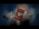 Аркадий Укупник - Я на тебе никогда не женюсь dj_coco Remix