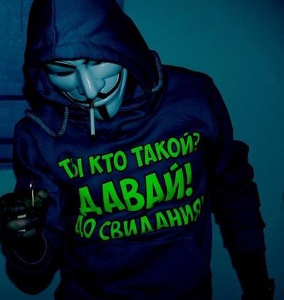 Артём Король, 15 октября , Днепропетровск, id180045410