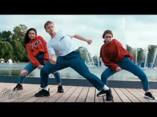 Yanke, the limba, lumma - не дам (премьера клипа 2019)
