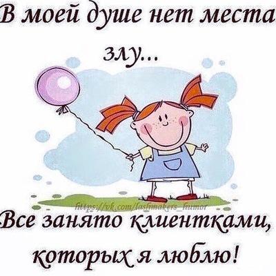Леся Метелёва