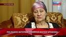Андрей Малахов Прямой эфир Виктория Брежнева о том как лечила дочь в психушке