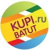 КупиБатут - надувные батуты и аттракционы