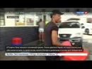 Новости на «Россия 24» • Сезон • После урагана Мария в Пуэрто-Рико начался топливный кризис