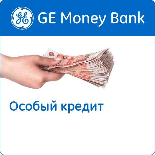кредит с подпорченной кредитной историей