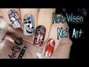 Halloween Holo Nail Art / Голографический дизайн ногтей для Хэллоуина