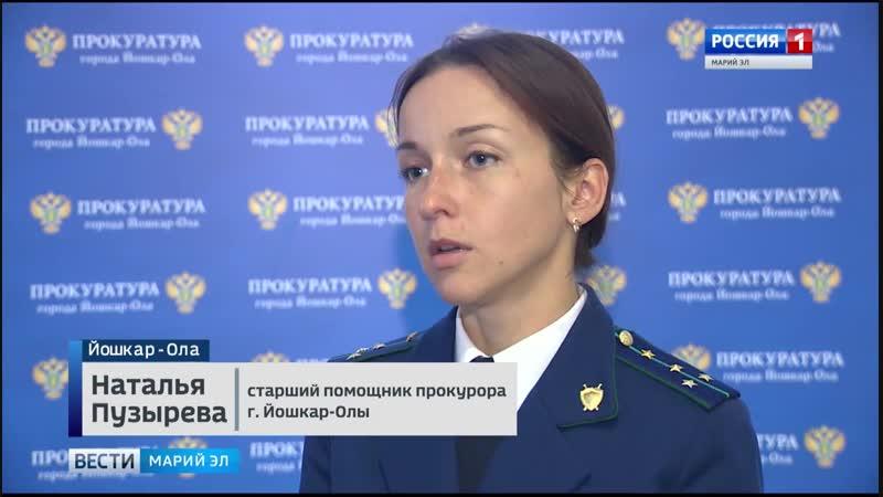 В Йошкар Оле 11 сотрудников полиции в справках о доходах забыли указать недвиж