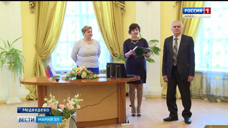 В предверии Дня Матери в Медведевском ЗАГСе Марий Эл поздравили новых жителей ра