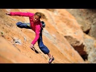 World's Best Female Free Climber: 19 Year Old Sasha DiGiulan