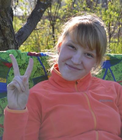 Надежда Кропачева, 26 июля 1994, Оричи, id94151683