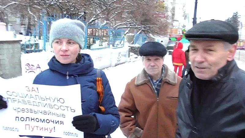 Коммунист вскрывает КПРФ Зюганова, доллар, конституция, суверенитет, борьба НОД