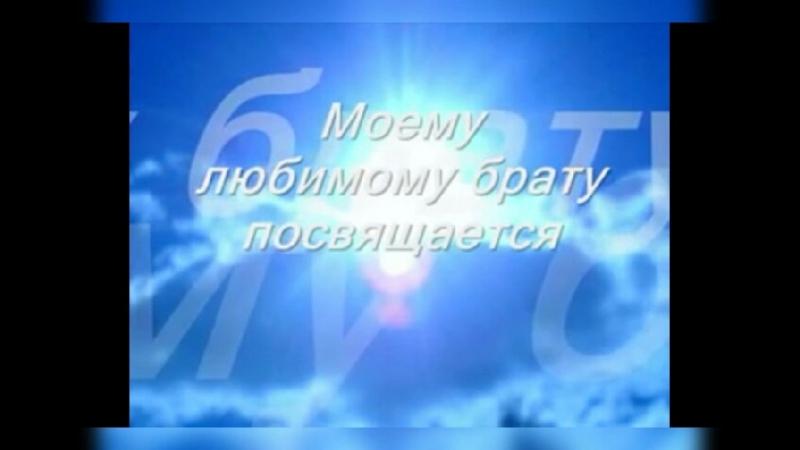 серёжа видео.mp4