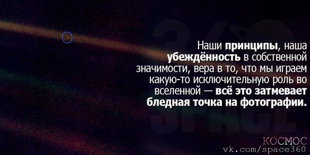 https://pp.vk.me/c543108/v543108102/f0aa/bA-eY4CiprU.jpg