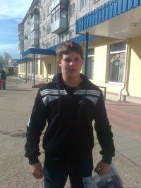Дима Малаховский, 28 апреля 1996, Боровск, id173867101