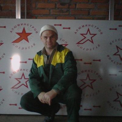 Виктор Нечаев, 10 июня 1979, Москва, id224937820