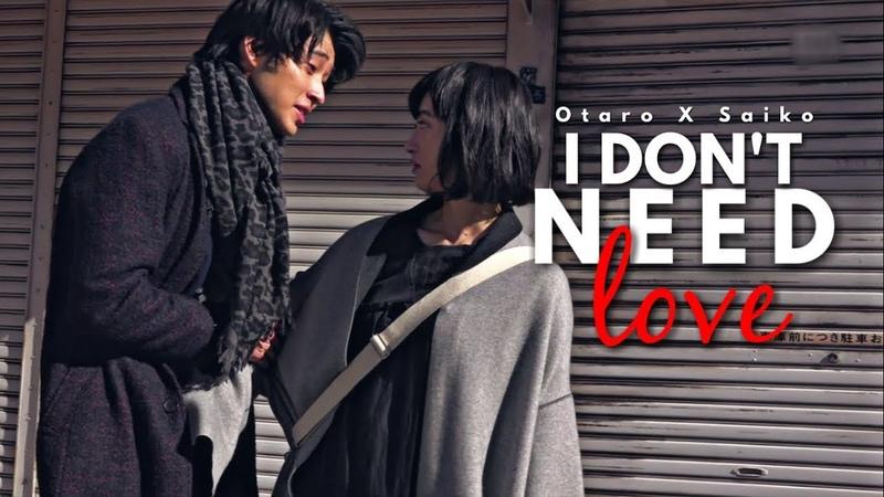 Otaro ✘ Saiko | ❝Sayonara Elegy❞ → LYRICS: ENG SUBS