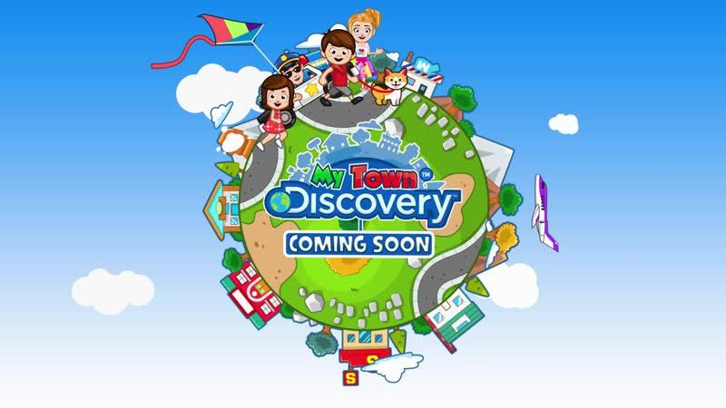 My Town Discovery официальный ролик