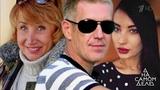 Насмену Прохору Шаляпину 63-летняя Копенкина увела жениха у24-летней модели. Насамом деле. Выпуск от14.11.2018