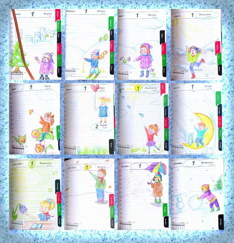 Как оформить ежедневник внутри своими руками 65