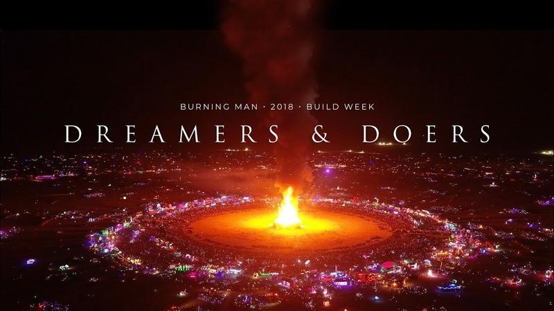 Burning Man 2018, Build Week Dreamers Doers